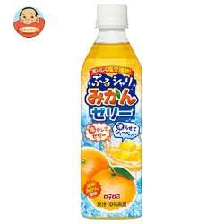 【送料無料】ダイドー ぷるシャリ みかん 490mlペ...