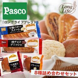 【送料無料】敷島製パン Pasco(パスコ) 8種詰め合...