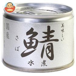 【送料無料】伊藤食品 美味しい鯖水煮 190g缶×24個入