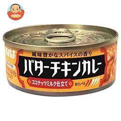 【送料無料】いなば食品 バターチキンカレー 115g×24個入