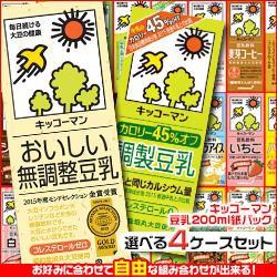 【送料無料】キッコーマン 豆乳飲料 選べる4ケー...