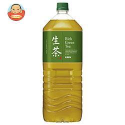 【送料無料】【2ケースセット】キリン 生茶 2Lペ...