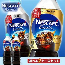 【送料無料】ネスレ日本 ネスカフェ エクセラ ボ...