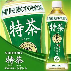 【送料無料】【2ケース】サントリー 緑茶 伊右衛...