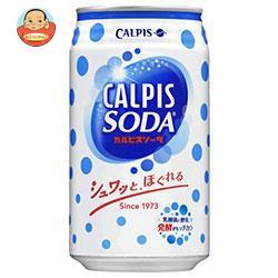 【送料無料】カルピス カルピスソーダ 350ml缶×2...