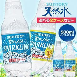 【送料無料】サントリー 南アルプスの天然水 スパ...