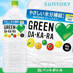 【送料無料】サントリー GREEN DAKARA(グリーン ...