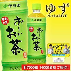 【送料無料】【2ケースセット】【ゆずキャンペー...