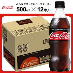 【送料無料】【賞味期限間近18.8.26】コカコーラ ...