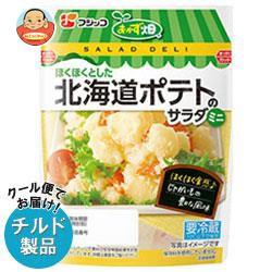 【送料無料】 【チルド(冷蔵)商品】 フジッコ  お...