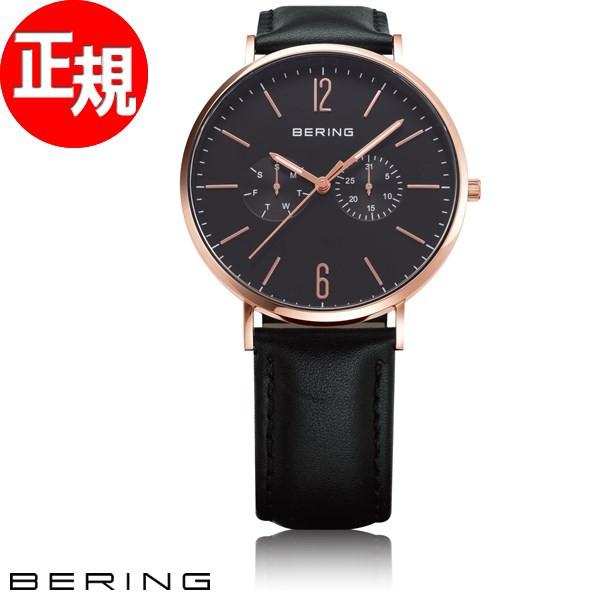ベーリング BERING 腕時計 メンズ レディース 142...