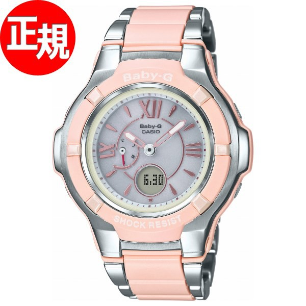 カシオ ベビーG CASIO BABY-G Pink Bouquet Serie...