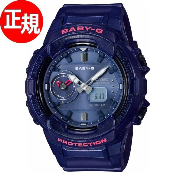 カシオ ベビーG CASIO BABY-G 腕時計 レディース ...