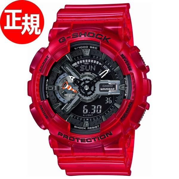 Gショック G-SHOCK 腕時計 メンズ GA-110CR-4AJF