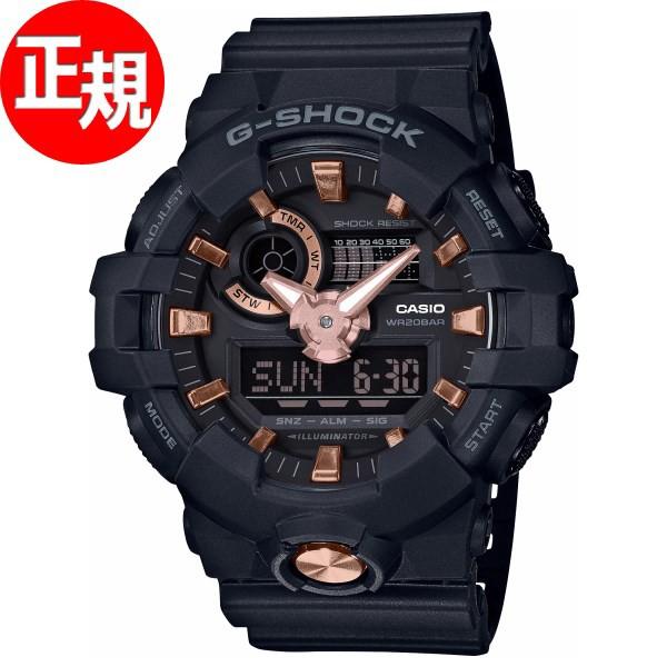 Gショック メンズ アナデジ 腕時計 GA-710B-1A4JF...