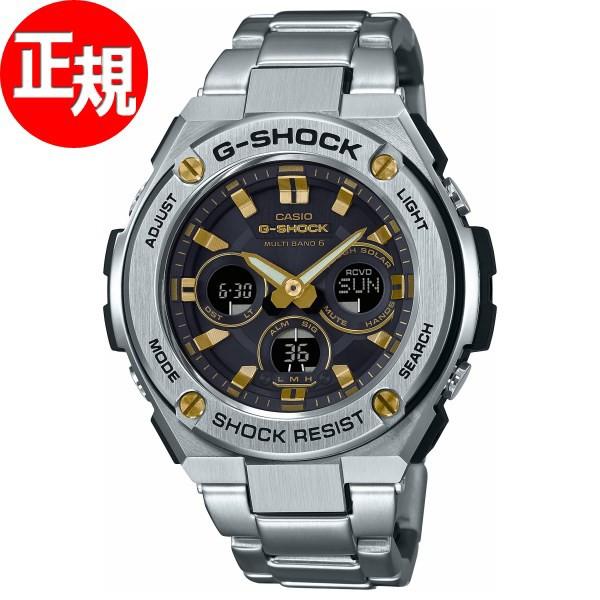 カシオ Gショック Gスチール CASIO G-SHOCK G-STE...