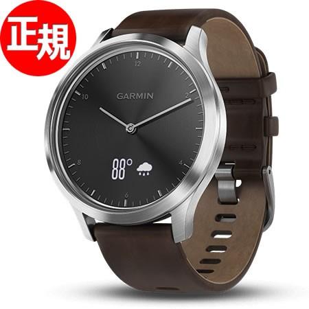 ガーミン GARMIN ヴィヴォムーブ vivomove HR Premium Black Silver スマートウォッチ ウェアラブル端末 腕時計 メンズ レディース 010-0