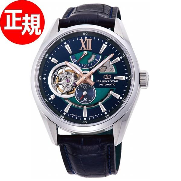 オリエントスター ORIENT STAR 限定モデル 腕時計...