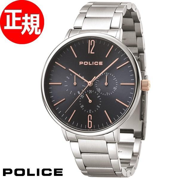 ポリス POLICE 腕時計 メンズ スペクトラム SPECT...