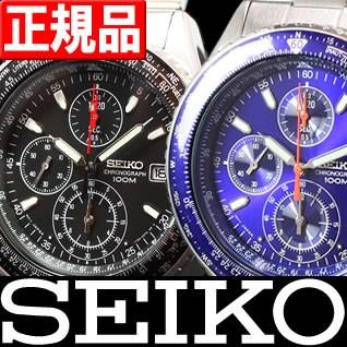 セイコー SEIKO 逆輸入 腕時計 パイロットクロノ...
