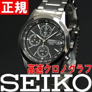 セイコー 逆輸入 クロノグラフ 海外SEIKO 腕時計 ...