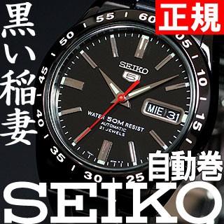 逆輸入 セイコー5 SEIKO ファイブ 自動巻き 腕時...