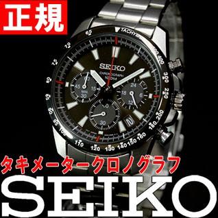 セイコー SEIKO 腕時計 メンズ セイコー 逆輸入 ...