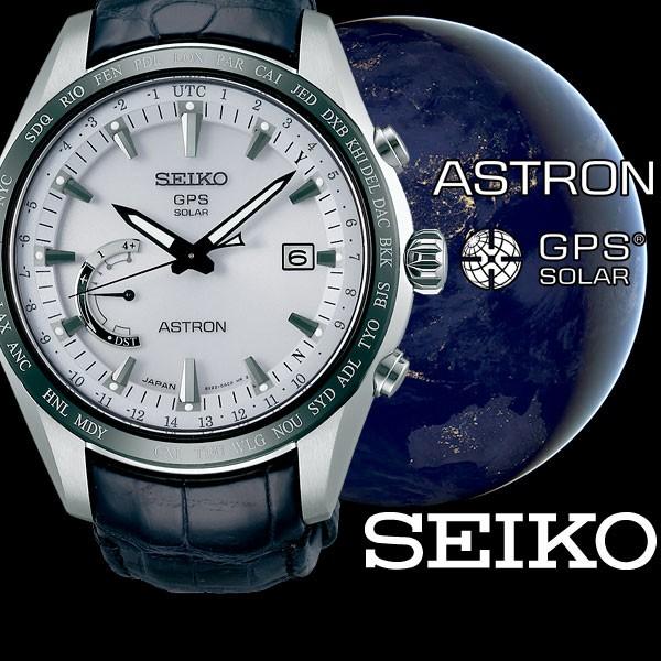 セイコー アストロン SEIKO ASTRON GPSソーラーウ...