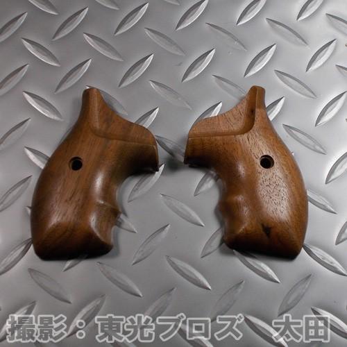 マルシン工業 S&W M36 / M60 用 木製グリップ 【...