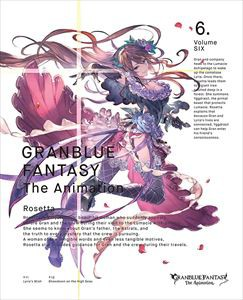 [DVD] GRANBLUE FANTASY The Animation 6(完全生...
