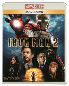 [Blu-ray] アイアンマン2 MovieNEX(期間限定盤)...