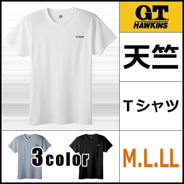 G.T.HAWKINS ホーキンス Tシャツ Mサイズ Lサイズ...