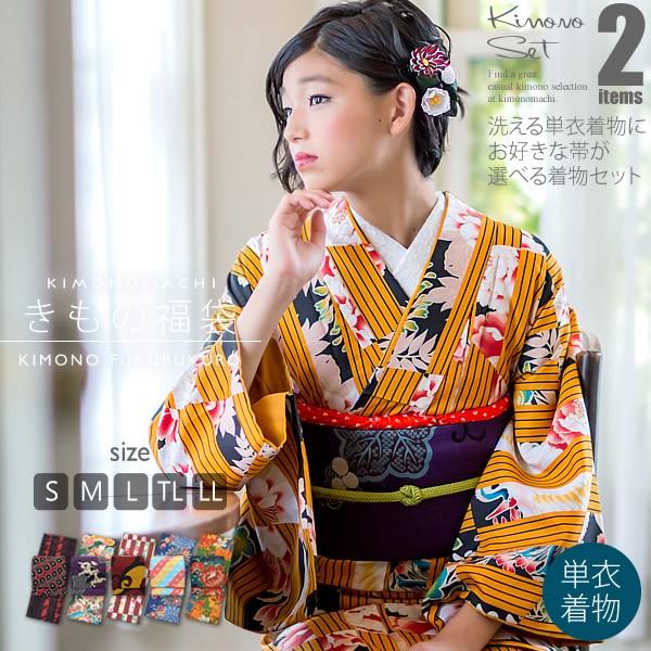 きもの福袋2点セット 単衣着物+京袋帯 洗える着物...