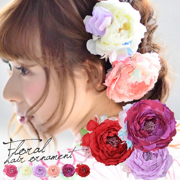 浴衣、着物の髪飾り「浴衣の髪型が可愛く決まるオ...