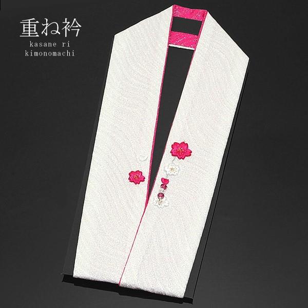 振袖用 桜の刺繍重ね衿 スワロフスキー付「白×赤...
