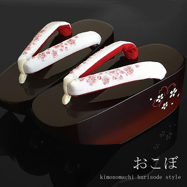舞妓さんみたいな、おこぼ・こっぽり・ぽっくり。振袖姿にも 白×桜(刺繍)