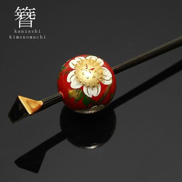 一本挿し 玉かんざし「赤 桜」花しおり(3807-1)...