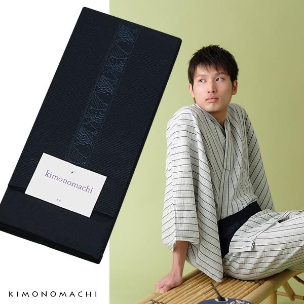 【あす着対応】 角帯 男性用浴衣帯「紺色 波」京...