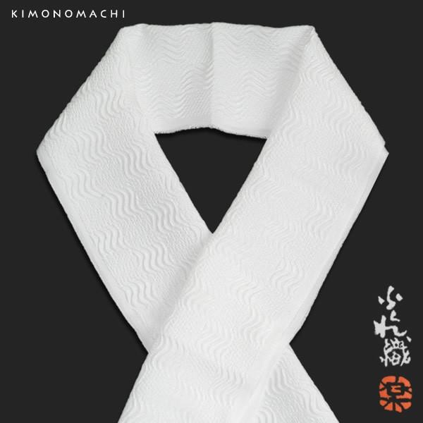 【あす着対応】 正絹 半衿「白色 ふくれ織り 市松...