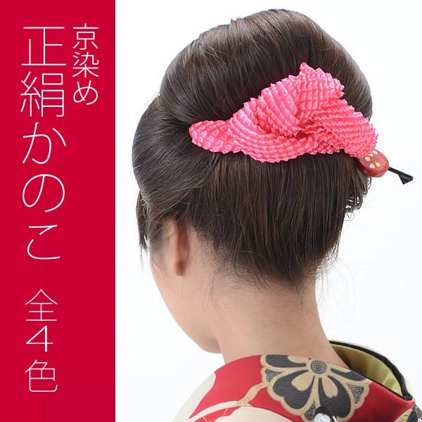 かのこ 髪飾り「朱赤 ピンク 黄×朱赤 ピンク×赤...