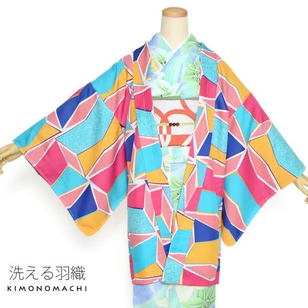 洗える 羽織単品「ピンク×オレンジ幾何学」アン...