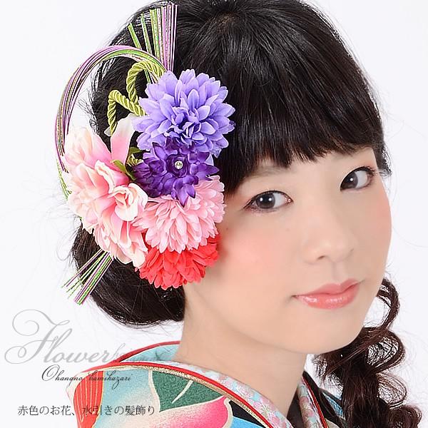 【あす着対応】 振袖 髪飾り「ピンク、パープル、...