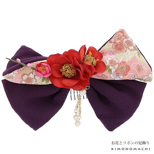 【あす着対応】 リボン 髪飾り「紫色×古布調りぼ...