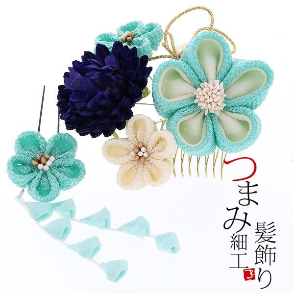 成人式 髪飾り2点セット「水色のつまみ、ブルーのお花」振袖髪飾り つまみ細工かんざし お花髪飾り 成人式の振袖、卒業式