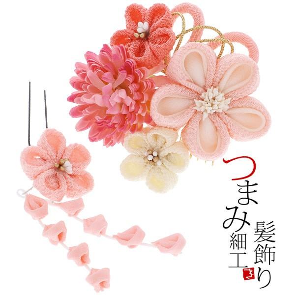 【あす着対応】 成人式 髪飾り2点セット「ピンク...