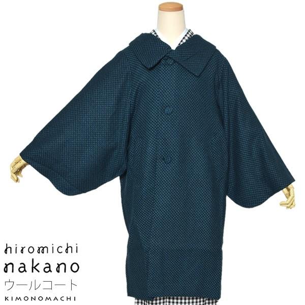 【あす着対応】 ウール 和装コート「ブルーグリー...