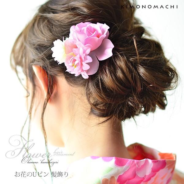 【あす着対応】 Uピン 髪飾り「ピンク、白色のお...