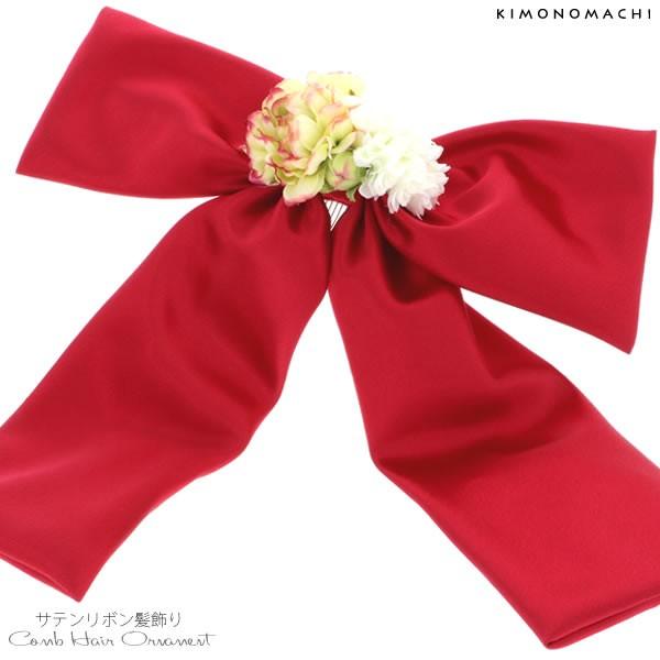 【あす着対応】 リボン 髪飾り「ラズベリーピンク...