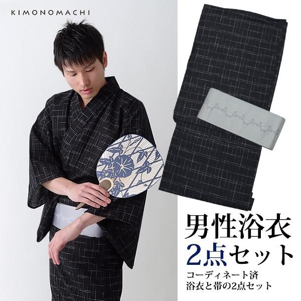 【あす着対応】 男性 浴衣2点セット「黒十字絣」 ...