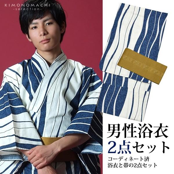 【あす着対応】 男性 浴衣2点セット「ブルーゆら...